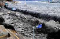 جنوبی بحرِ الکاہل کی جزیرہ ریاست وانواتو میں شدید زلزلہ ،سونامی وارننگ ..
