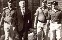 سابق وزیراعظم اور پاکستان پیپلزپارٹی کے بانی ذولفقارعلی بھٹو کی37ویں ..