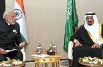 یمن تنازعے پر مودی کا متنازعہ بیان، سعودی میڈیا نے تنقید کے نشتر برسا ..