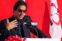 شوکت خانم کے فنڈز کی رقم جولائی 2015 میں واپس مل گئی تھی: عمران خان