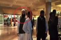 جنید جمشید پر حملہ کرنے والا ایک شخص کراچی سے گرفتار