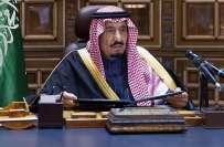 اللہ رب العزت مملکت مصر اور اس کے عوام کا محافظ و نگہبان ہو، شاہ سلمان ..