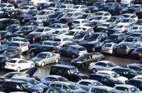 پاکستانی کار ساز کمپنیوں نے گاڑیوں کی قیمتوں میں اضافے کا اعلان کر ..
