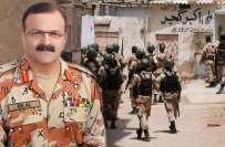 کراچی آپریشن مزید تیز کرنے کا فیصلہ، ڈی جی رینجرز اور پولیس چیف میں ..