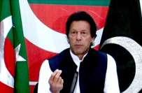 عمران خان نے وزیراعظم نوازشریف سے استعفی کا مطالبہ کردیا' نواز شریف ..