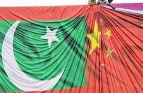 پاکستان ریلویز رواں سال کے آخر میں چین سے کوئلہ کی نقل و حمل کیلئے 800 ..