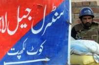 لاہور کی کوٹ لکھپت جیل میں ایڈز کے 23 مریضوں کا انکشاف