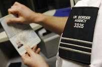 کسی بھی ملک کے شہری کیلئے برطانیہ کی امیگریشن بند نہیں کی گئی ،قوانین ..