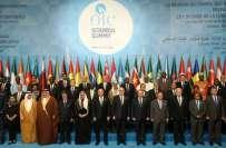 ایران کا اسلامی تعاون تنظیم کے سربراہی اجلاس کے اختتامی اعلامیے پر ..