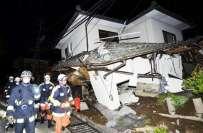 جاپان میں آنے والے زلزلہ میں پاکستانی محفوظ ہیں، کوئی پاکستانی جاں ..