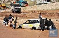 افغانستان میں شدید بارشوں اور سیلاب نے تبائی مچادی ،خواتین اور بچوں ..
