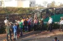 یروشلم میں مسافر بس میں دھماکہ، 16 افراد زخمی