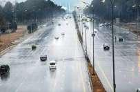 محکمہ موسمیات نے بارشوں کے باعث مالاکنڈ، ہزارہ ڈویژن، گلگت بلتستان ..