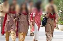 ڈسٹریکٹ ایجوکشن اتھارٹی نے پرائیوٹ سکولوں سے 8سال کی فیسوں کا ریکارڈ ..