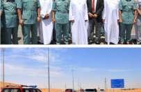 متحدہ عرب امارات، راس الخیمہ میں ام القوین سے شہداء روڈ تک تعمیر کی ..