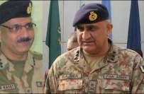 ملک دشمن اپنے عزائم میں کبھی کامیاب نہیں ہونگے ،جب تک یہ فوج اور قوم ..