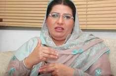 فردوس عاشق اعوان نےانجانے میں پاکستان کی آبادی12 کروڑقرار دے دی