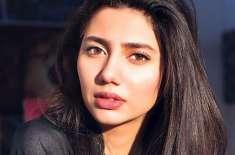 """اداکارہ مائرہ خان کی سال 2016میں دوسری فلم """"بدل""""15 جنوری کو ریلیز ہو .."""