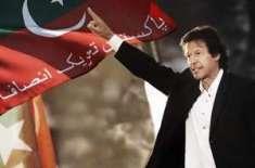 تحریک انصاف نے سعودی ایران بحران کے حوالے سے حکومت سے آل پارٹیز کانفرنس ..