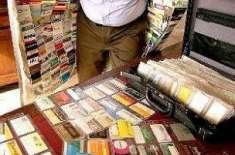 1497 کریڈٹ کارڈز رکھنے والا شخص ورلڈ ریکارڈ ہولڈر بن گیا۔ 11 لاکھ پاؤنڈ ..