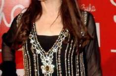 راولپنڈی ،سول جج وجوڈیشل مجسٹریٹ طاہرہ ارشد کل ٹی وی اداکارہ مشی خان ..