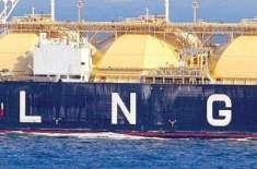 قطر نے پاکستان کے ایل این جی کی قیمت میں کمی کرنے کے مطالبے پرغور کرنے ..