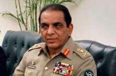 سابق آرمی چیف جنرل ریٹائرڈ اشفاق پرویز کیانی کے بھائی کامران کیانی ..