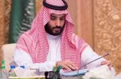 سعودی وزیر دفاع اتوار کو پاکستان کا اہم دورہ کریں گے،محمد بن سلمان ..