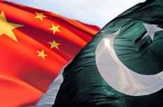 چین کا راہداری منصوبے پر سیاسی جماعتوں کے اختلافات پر اظہار تشویش