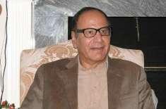 چوہدری شجاعت حسین نے بھی انتخابات کے انعقاد پر شکوک و شبہات کا اظہار ..