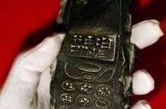 قدیم ببلون  سیل فون ، نہ ہی قدیم ہے، نہ ہی ببلون کا اور نہ ہی نوکیا فون۔ ..