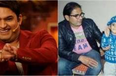 معروف کامیڈین کپل شرما کے بھائی کی پٹھان کوٹ ائیر بیس میں موجودگی کا ..