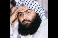 جیش محمد کے سربراہ مولانا مسعود اظہر کو پٹھان کوٹ حملے کے دوسرے ہی روز ..