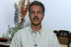 میئر کراچی وسیم اختر  کی گلشن اقبال میں 11 منزلہ عمارت میں آتشزدگی پر ..