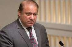 وزیر اعظم نے پاک چین اقتصادی راہداری منصوبہ پر سیاسی جماعتوں کے تحفظات ..
