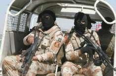 پنجاب میں دہشت گردوں کیخلاف بڑے پیمانے پر آپریشن کرنے کا فیصلہ