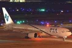 اسلام آباد سے کینیڈا جانے والی پی آئے اے کی پرواز خوفناک حادثے سے ..