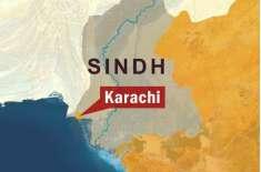 کراچی میں سنگدل باپ نے پیسوں کی خاطر اپنے سگے بچوں کو وحشیانہ تشدد کا ..