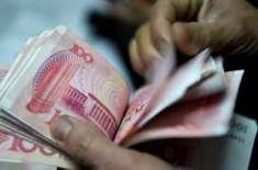 چین کے 1فیصدافراد چین کی ایک تہائی دولت کے مالک ہیں