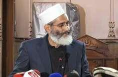 پشاور: سراج الحق کے خطاب کے دوران 70 سالہ بوڑھے کا شادی کا مطالبہ