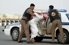 سعودی سیکیورٹی فورسز کی مختلف شہروں میں کارروائی، دہشت گردی کے الزام ..