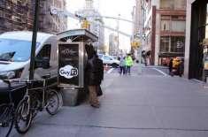 نیویارک میں امریکی کمپنی نے نوکری پیشہ مرد حضرات کیلئے تسکین کے حصول ..