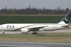 16 طیارے شامل کرنے کے باوجود پی آئی اے کے ریونیو میں مسلسل کمی
