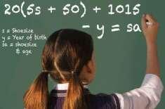 حیرت انگیز ریاضیاتی فارمولا، جو آپ کو دوستوں کے جوتوں کا سائز اور اُن ..