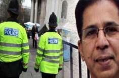 عمران فاروق قتل کیس کی سماعت جیل میں کرنے کا نوٹیفکیشن جاری
