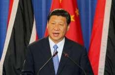 چینی صدر کی پاکستان میں دہشتگردی کے حالیہ واقعات کی شدید مذمت ،