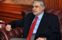 وزیر خزانہ اسحاق ڈار بیجنگ سے واپسی پر پاسپورٹ لاہور ایئر پورٹ پر چھوڑ ..