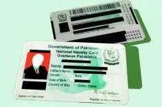 پی آئی اے کی جانب سے مسافروں کے پاسپورٹ اور شناختی کارڈز کی کاپیاں ردی ..