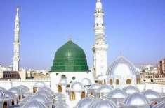 امت مسلمہ اور نبی کریم ﷺ کی سیرت مبارکہ
