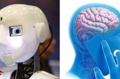 جلد ہی روبوٹ آپ کا دماغ پڑھ سکیں گے مگر انہیں روکنے کے لیے ابھی تک کوئی ..